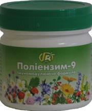 Полиэнзим-9 — 280 г — иммуномодулируюшая формула - Грин-Виза, Украина