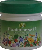 Полиэнзим-11 — 280 г — детская иммуномодулирующая и общеукрепляющая формула - Грин-Виза, Украина