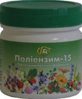 Полиэнзим-15 — 280 г — офтальмологическая формула - Грин-Виза, Украина