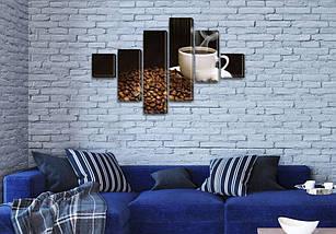 Картина  Чашка кофе на Холсте син., 75x120 см, (18x18-2/40х18-2/65x18-2), фото 3