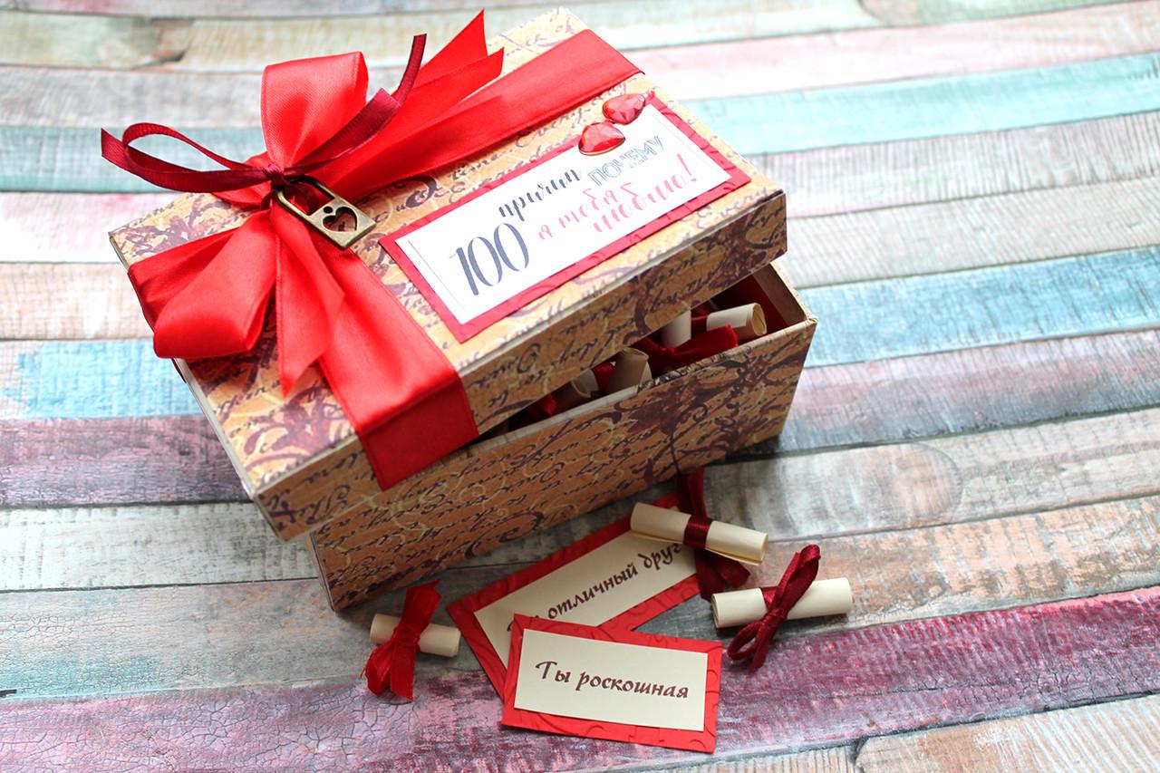 Коробка 100 причин любви (размер 18х18*10см +- 3/4см)