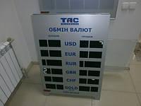Штендер для обмена валют 600х1000 мм.