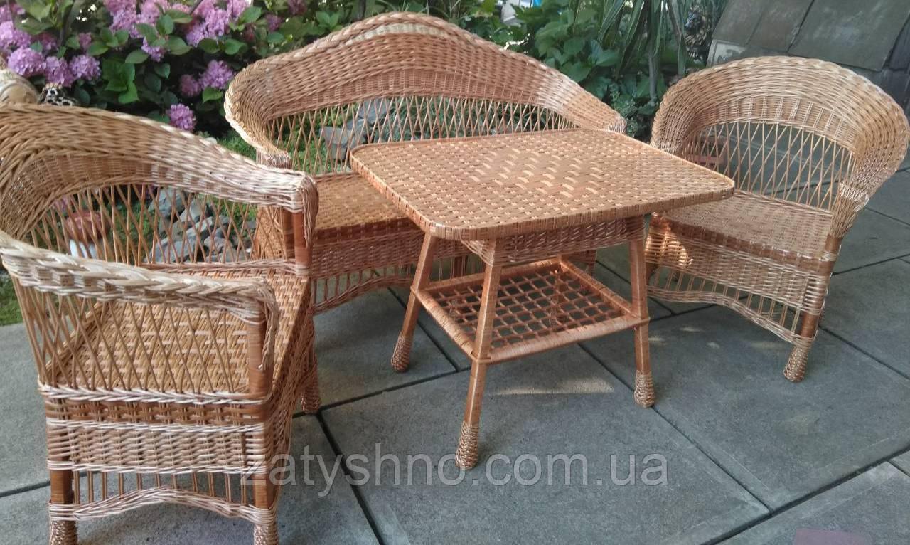 Набор плетеной мебели из лозы для отдыха