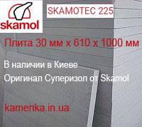 Наявність Київ Плита термоізоляційна суперизол 30мм х 610 х 1000 мм Superisol Skamol, фото 1