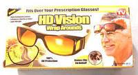 Антибликовые очки для водителей и спортсменов Hd Vision Эйчди Вижн