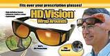 Антиблікові окуляри для водіїв і спортсменів Hd Vision Эйчди Віжн, фото 2