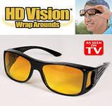 Антиблікові окуляри для водіїв і спортсменів Hd Vision Эйчди Віжн, фото 4