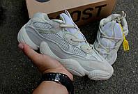 """Мужские кроссовки в стиле Adidas YEEZY 500 """"Blush"""" Бежевые"""