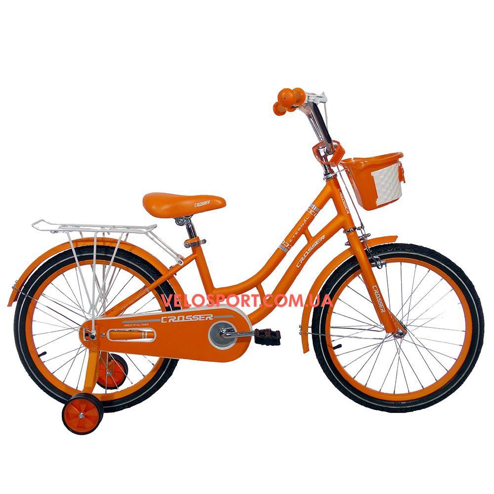 Детский велосипед Crosser Eternal 20 дюймов оранжевый