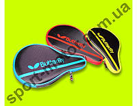 Чехол для ракетки настольного тенниса BUTTERFLY NAKAMA