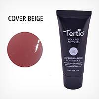 Полигель №08  Cover Beige 30 мл Tertio