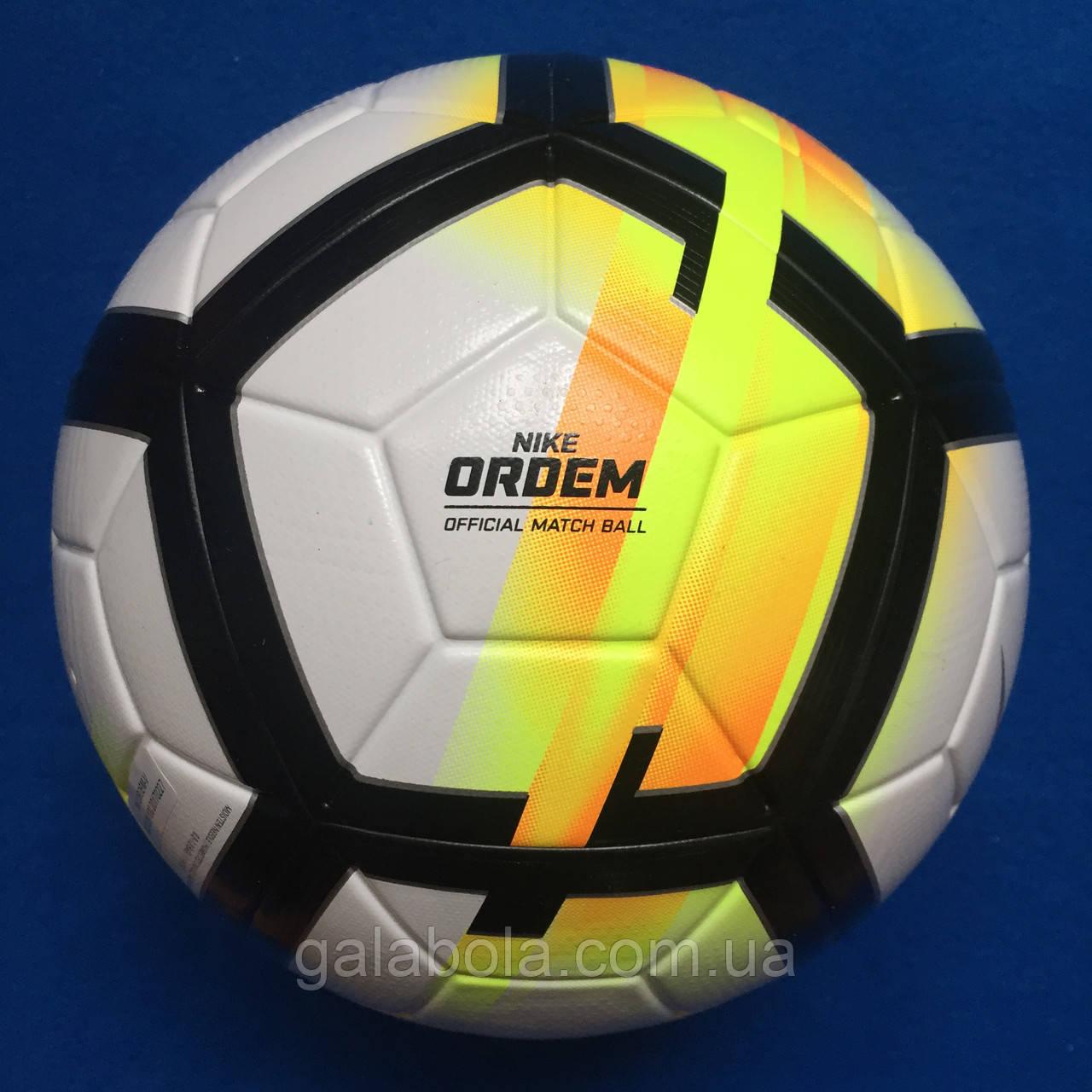 Мяч футбольный NIKE ORDEM V SC3128-100 (размер 5)
