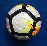 Мяч футбольный NIKE ORDEM V SC3128-100 (размер 5), фото 7