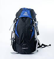 Рюкзак туристический Asolo Copter 40