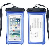 Водонепроницаемый чехол Extreme Bag для смартфонов до 6 '' синий