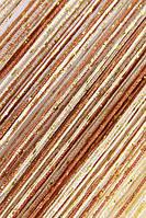Радуга Дождь 10+14+203 ЗОЛОТО (коричневый +беж+слоновая кость + люрекс золото)