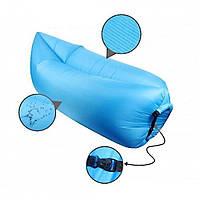 Диван-лежак надувной Estexo Голубой