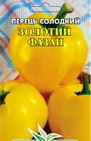 """ПЕРЕЦ """"ЗОЛОТОЙ ФАЗАН"""" (20 семян)"""