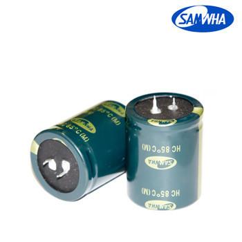 560mkf - 250v  HC 25*40  SAMWHA, 85°C конденсатор електролітичний