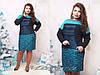 Платье женское турецкий трикотаж батал