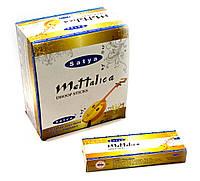 Mettalica (satya)(12/уп) безосновное благовоние
