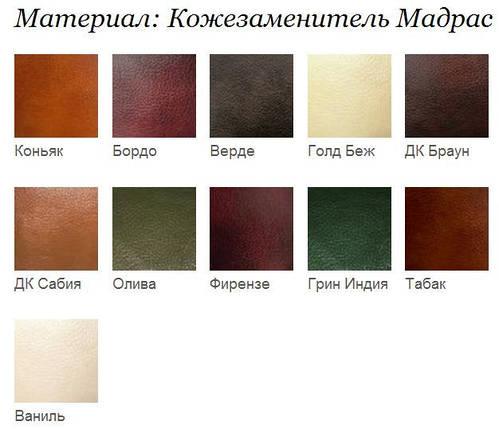 Кресло Сивилья Хром кожзам Мадрас PU коричневый (однотонный), фото 2