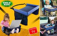 Универсальный детский столик органайзер Play snack tray
