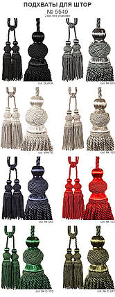 Декоративные кисти для штор, подвязки Бархатный Чёрный, фото 2