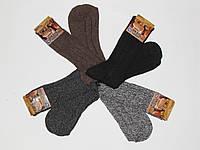 Носки-гольфы вязанные, на основе овечьей шерсти, повышенной плотности. Для военнослужащих/АТО, фото 1
