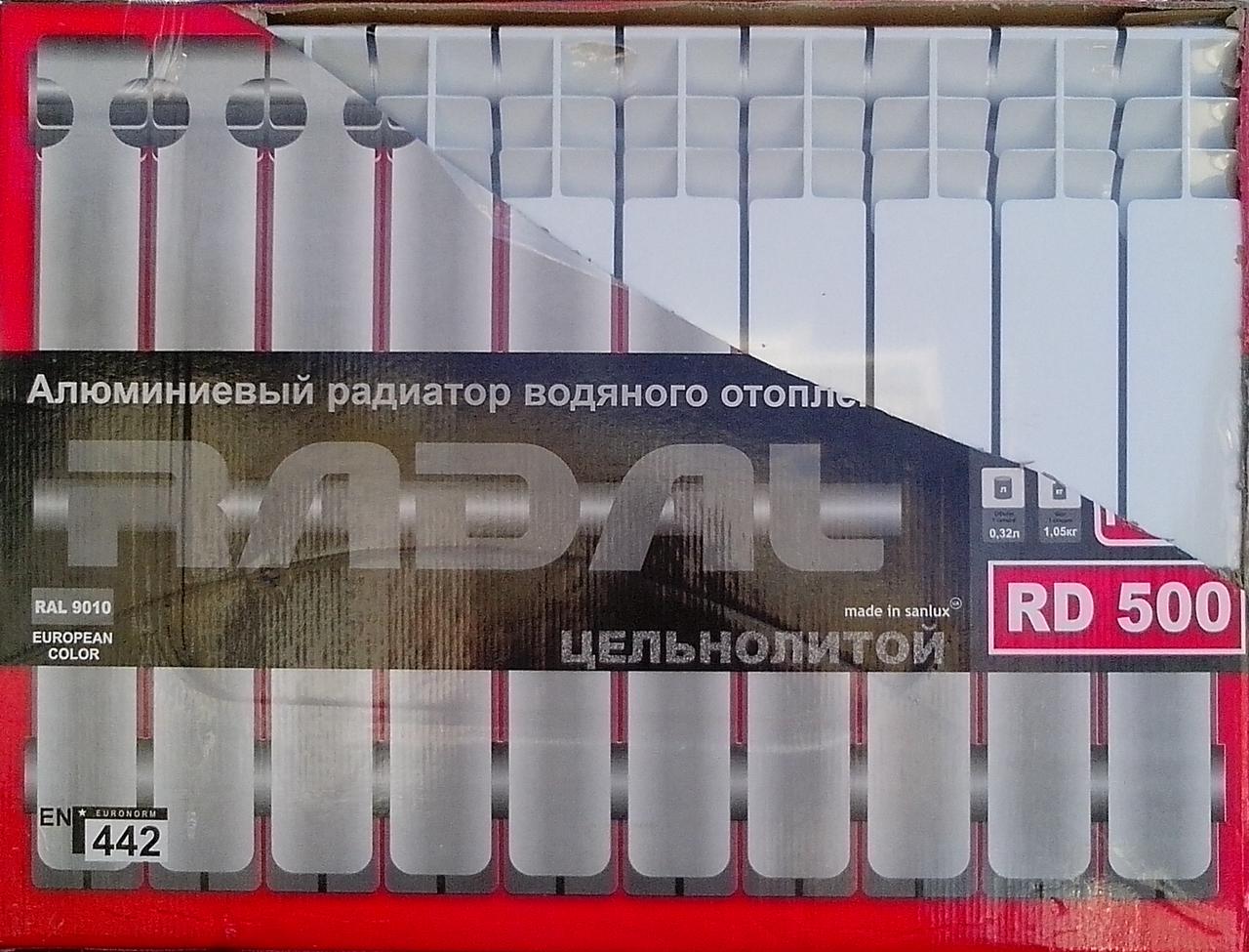 Радиатор алюминиевый отопления (батарея) 500x85 Radal Premium (боковое подключение)