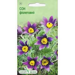 Семена Сон-трава фиолетовая 0,05 г