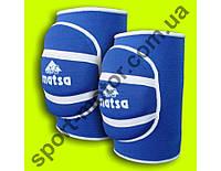 Наколенник волейбольный MATSA 2шт.