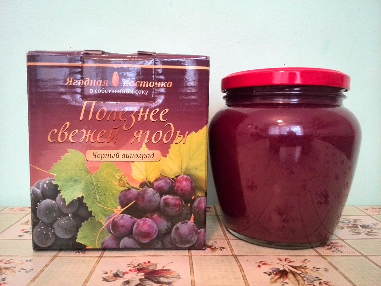 Паста черного винограда 550г.