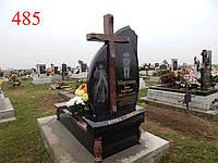 Памятник с фигурным крестом, фото 1