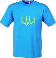 Патріотична футболка в Украине. Сравнить цены 396794b8886f4