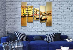 Интернет магазин картин купить модульную картину на Холсте син., 80x100 см, (80x18-2/55х18-2/40x18), фото 3