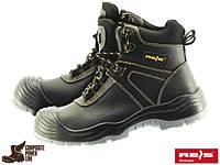 Ботинки безопасности  зимние BCT