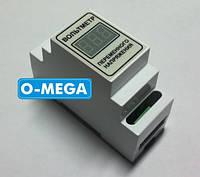 Вольтметр цифровой переменного тока однофазный DIN, фото 1