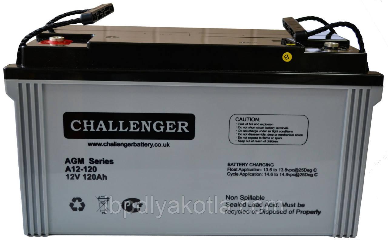 Аккумулятор мультигелевый Challenger A12-120 12V 120AH, (AGM) для ИБП