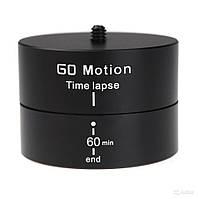 Go Motion 360 для панорамной сьемки, таймлапсов
