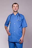 Мужской медицинский костюм синий на пуговицах 44-58