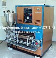 Пирожковый автомат АЖЗП-М (Пирожковый аппарат АЖЗП-М)