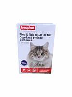Ошейник против блох и клещей Beaphar для кошек 35 см фиолетовый