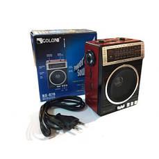 Радиоприемник колонка MP3 Golon RX-078 Red