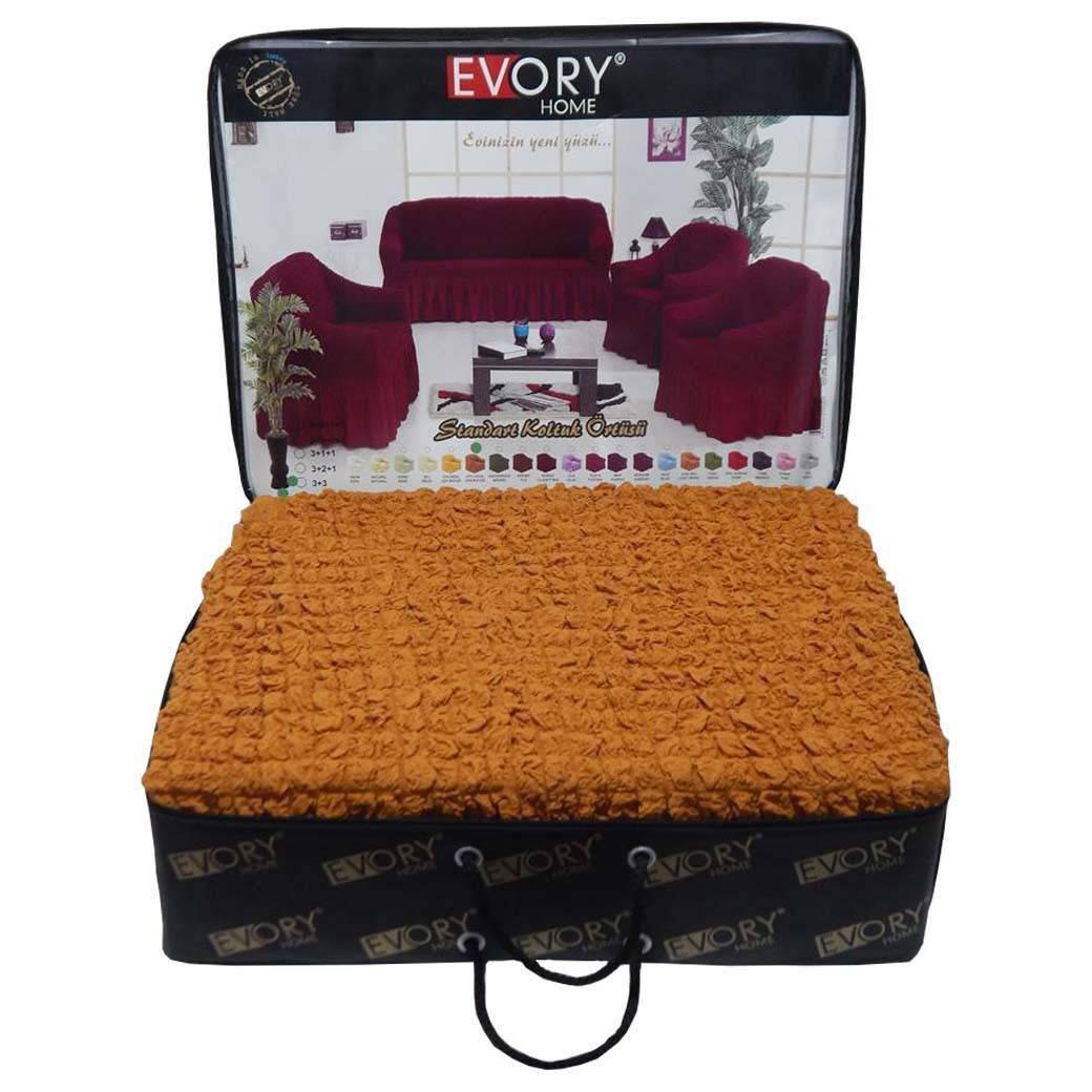 Чехол на диван Halley + 2 кресла 8