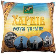 Подушка Харьков (солнце)