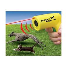 Ультразвуковой отпугиватель собак лазер 0027