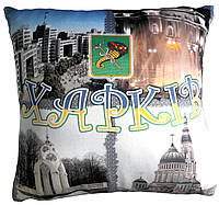 Подушка Харьков (фото)