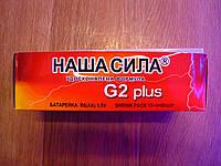 Батарейки Наша Сила G2 plus R6 АА 1.5V, фото 1