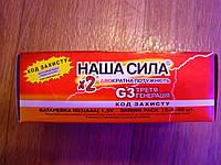 Батарейки Наша Сила G3 X2 R03 ААА , фото 1